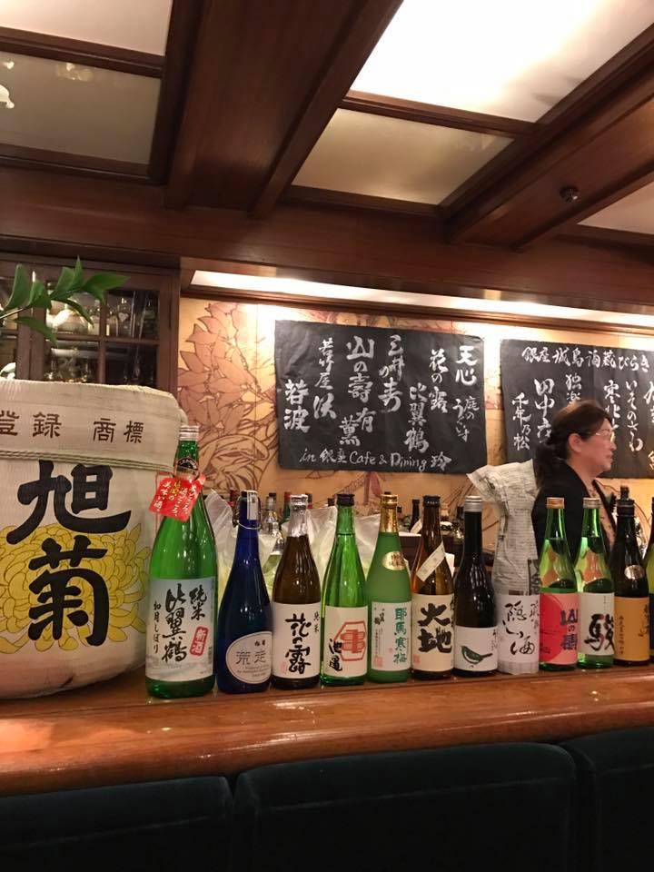 本日のお酒2